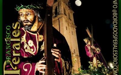 Túnica realizada para la imagen de Jesús con la Cruz a Cuestas de la Hermandad de la Agonía en Alcalá de Henares en Madrid.